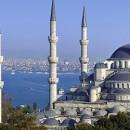 آموزش ترکی استانبولی(قسمت دوم)