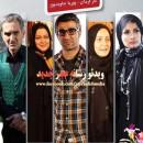 دانلود فیلم شرف خانواده فاضل با بازی پژمان جمشیدی