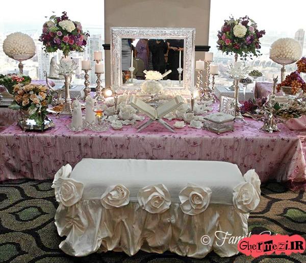 wedding_sofreh